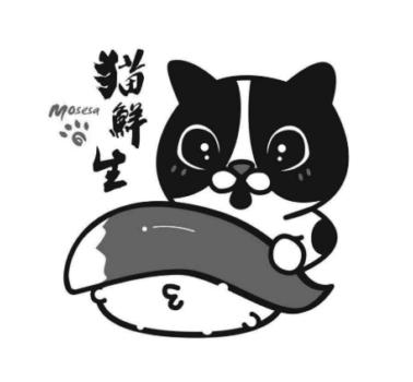 猫鲜生寿司
