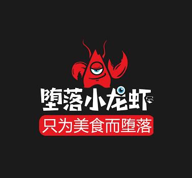 广州堕落小龙虾