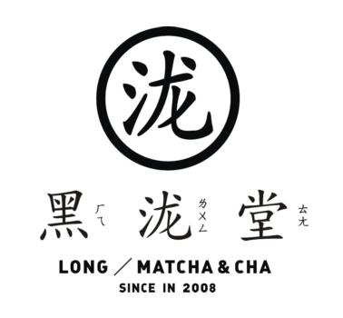 上海黑泷堂奶茶