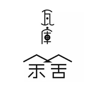 郑州瓦库茶艺馆