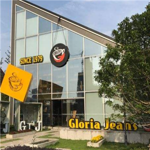 高乐雅咖啡Gloria Jeans Coffees