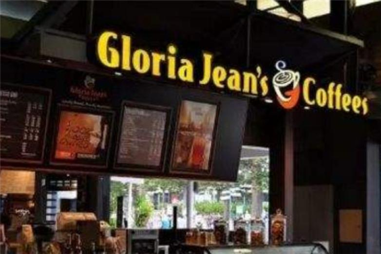 高乐雅咖啡Gloria Jeans Coffees加盟