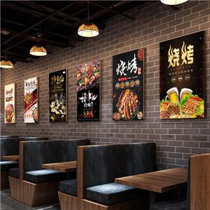 卷飞天寿司