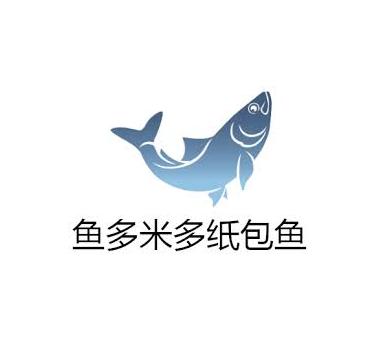 魚多米多紙包魚