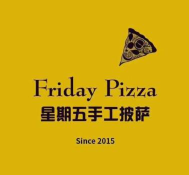 星期五披萨