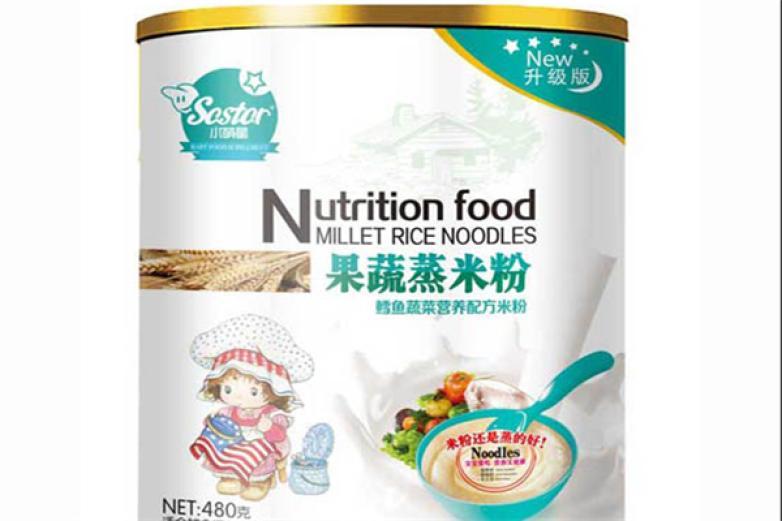 小萌星营养米粉加盟