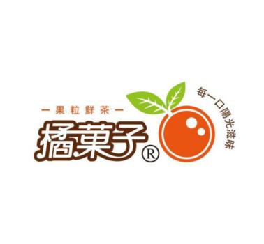 橘菓子奶茶