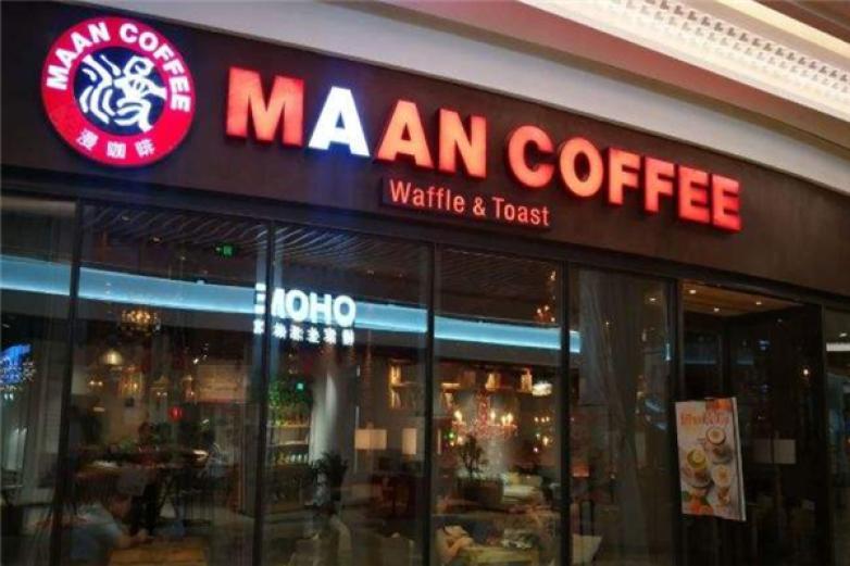maan coffee漫咖啡加盟