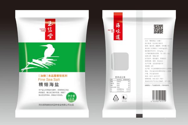 绿海康信食用盐