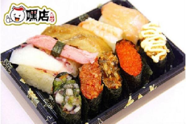 嘿店寿司加盟费多少钱