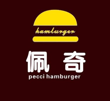 佩奇炸鸡汉堡