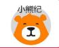 小熊紀麻辣燙