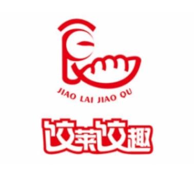 饺菜饺趣水饺