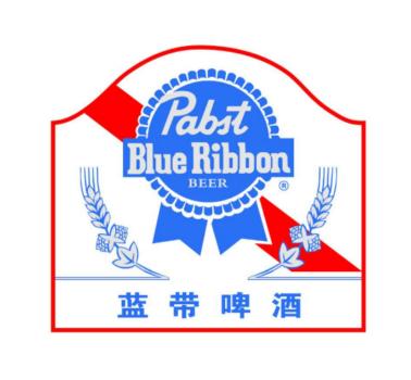 蓝带将军啤酒