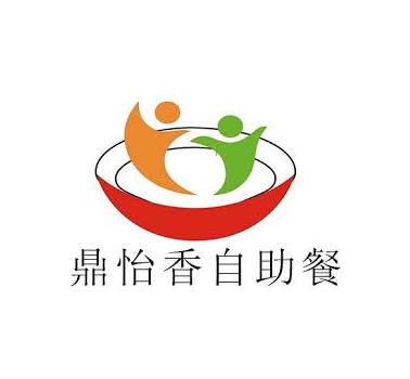 鼎怡香自助餐火鍋