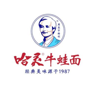 上海哈灵面馆
