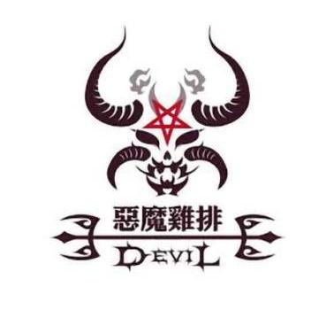 台湾恶魔鸡排