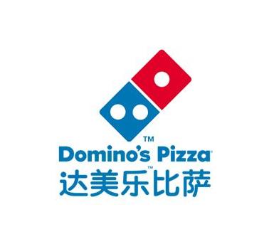 达美乐瓜披萨