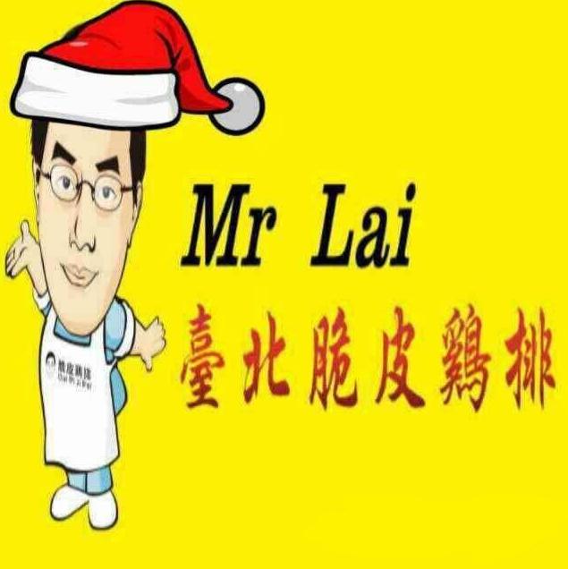 Mr.Lai台北脆皮鸡排