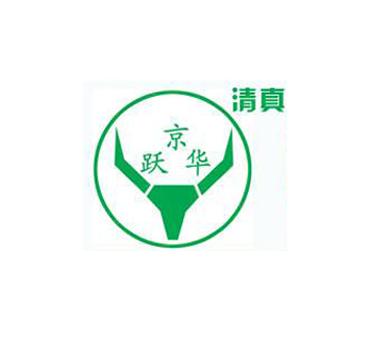 京跃华肥牛自助火锅