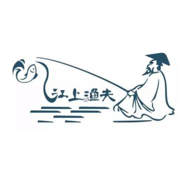 江上渔夫酸菜鱼