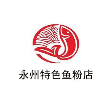 永州鮮魚粉