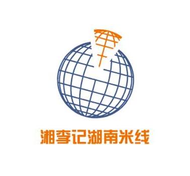 湘李记湖南米线