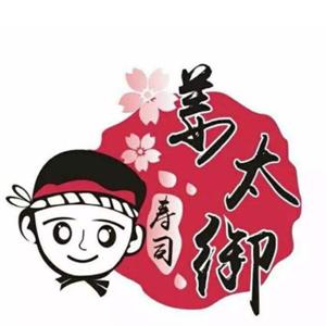 姜太の御壽司
