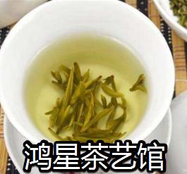 鸿星茶艺馆