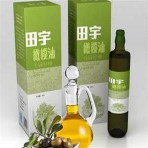 田宇橄欖油
