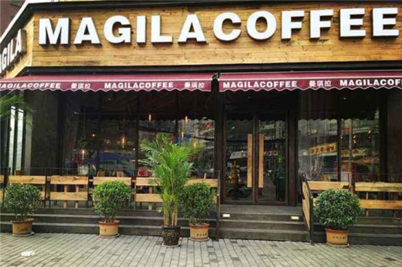 曼琪拉咖啡加盟