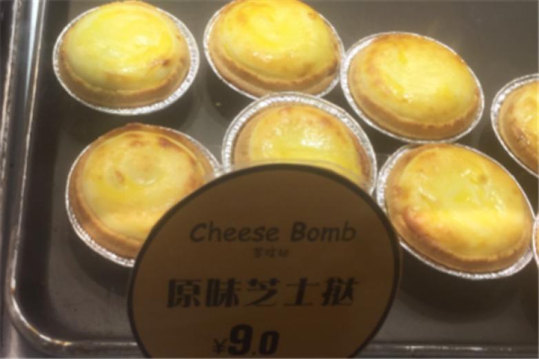 cheese bomb芝吱挞甜品加盟
