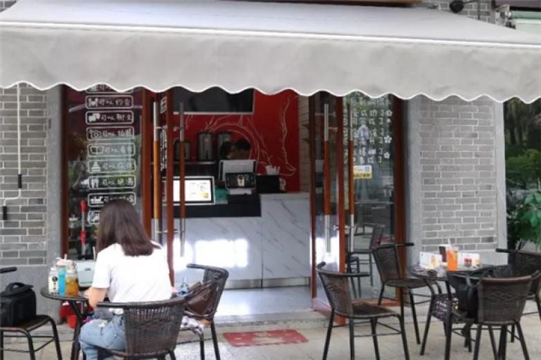 TRDLO茶屋饮品加盟