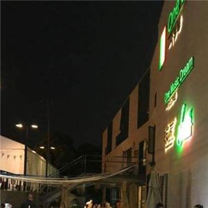 碳匠音樂餐廳酒吧