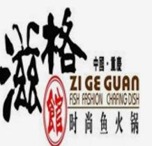 重庆滋格馆鱼火锅