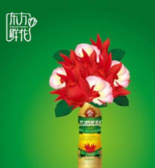 東方鮮花飲料飲品