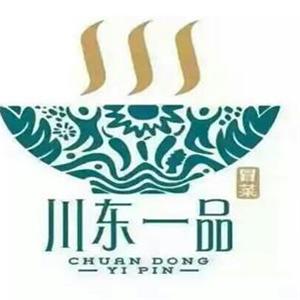 川东一品冒菜