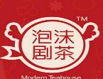 泡沫剧茶饮品