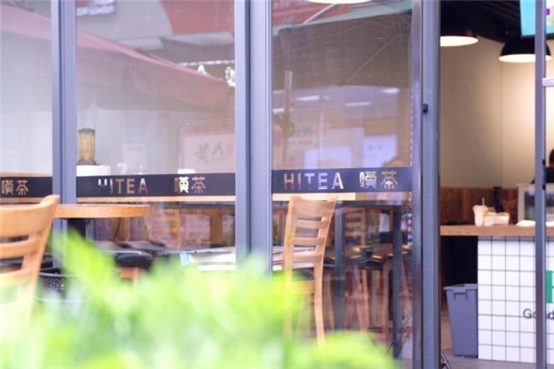 叹茶奶茶店加盟