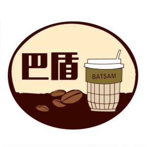 巴盾杯状咖啡