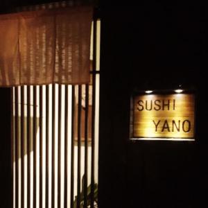 Sushi Yano