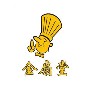 重慶金扇堂快餐