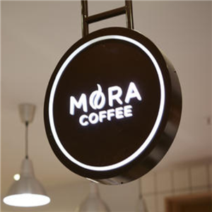 MORA COFFEE饮品