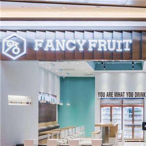 fancy fruit飲品