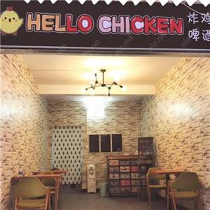 HELLO炸雞