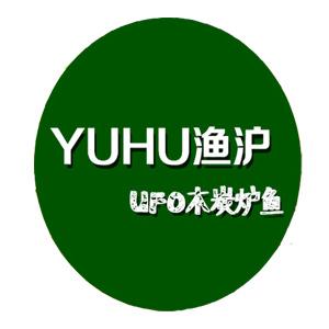 渔沪UFO木炭烤鱼