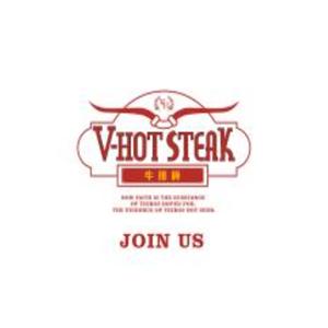 V-hot Steak