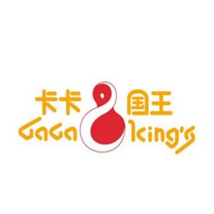 卡卡与国王