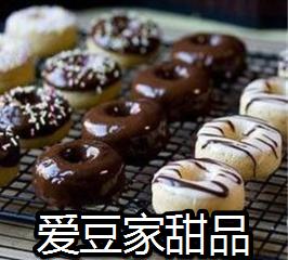 愛豆家甜品