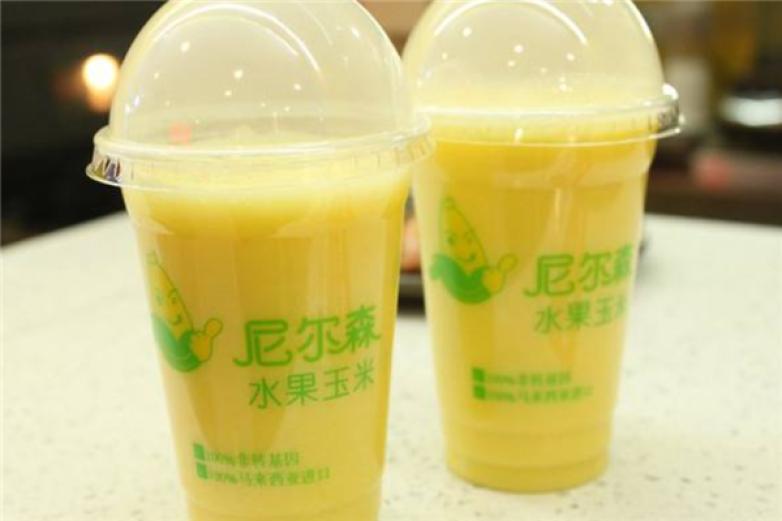 尼尔森水果玉米汁饮品加盟